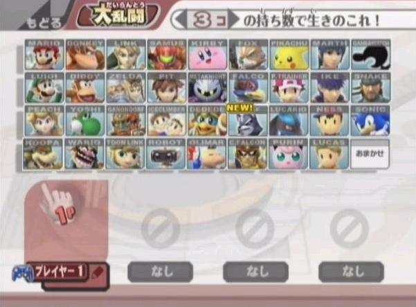 Full roster